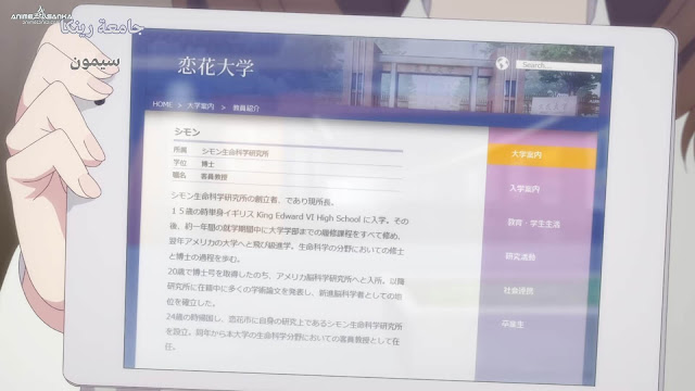 Koi to Producer: EVOL×LOVE مترجم أونلاين كامل تحميل و مشاهدة