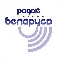 Radio Belarus - Радио Беларусь  в Беларуси слушать онлайн