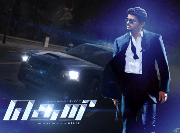Theri Official Teaser 2016