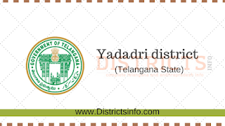 Yadadri District New Revenue Divisions and Mandals