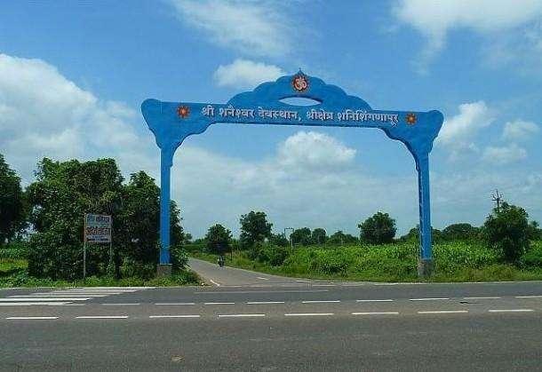Shani Shignapur, Maharashtra-India