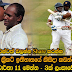 Never in the history of Test cricket records can not break 11 here - 3 Sri Lanka