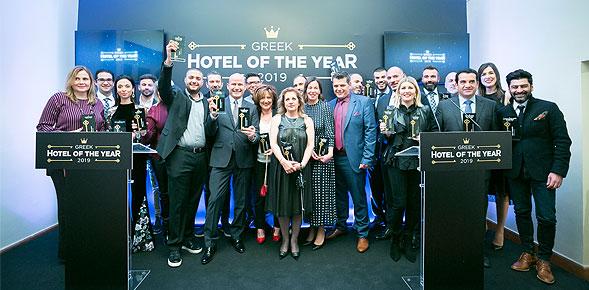 Βραβείο των Greek Hotel of the Year Awards για ξενοδοχείο στο Ναύπλιο