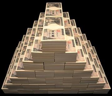 たむごん 野田 お金を在日韓国人など427万円返す | たむごん  野田 お金を在日韓国人など4
