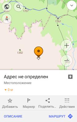 Программа показывает точку на карте