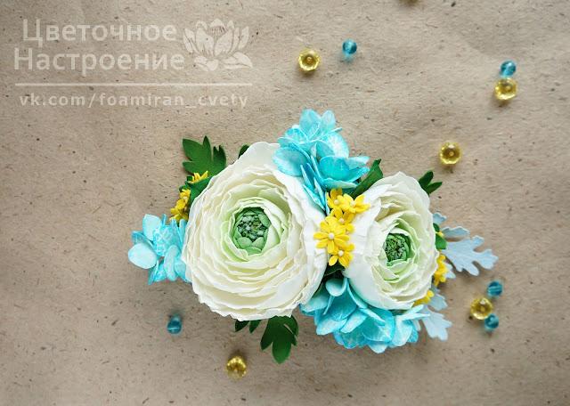 мелкие цветы из фоамирана
