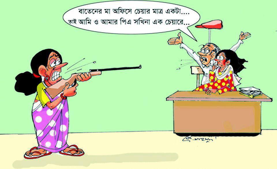Funny World Bangla Funny Comics-1906