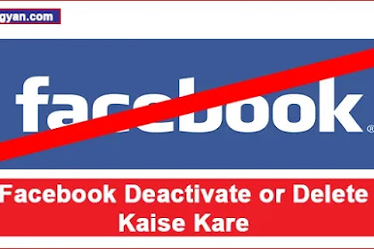 Facebook id Delete or Deactivate karne ka tarika-Full Details Hindi me
