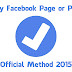How to Blue Verified Facebook Page Method By Tech 4u Hub