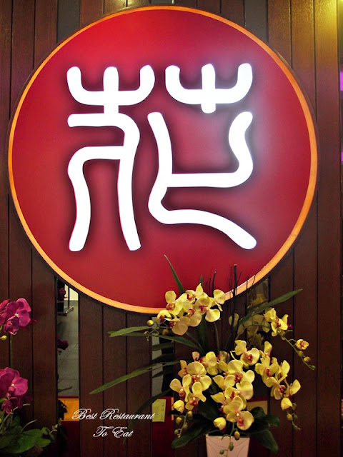 Photos à Moon Palace 焦赖花苑酒家 - Restaurant …