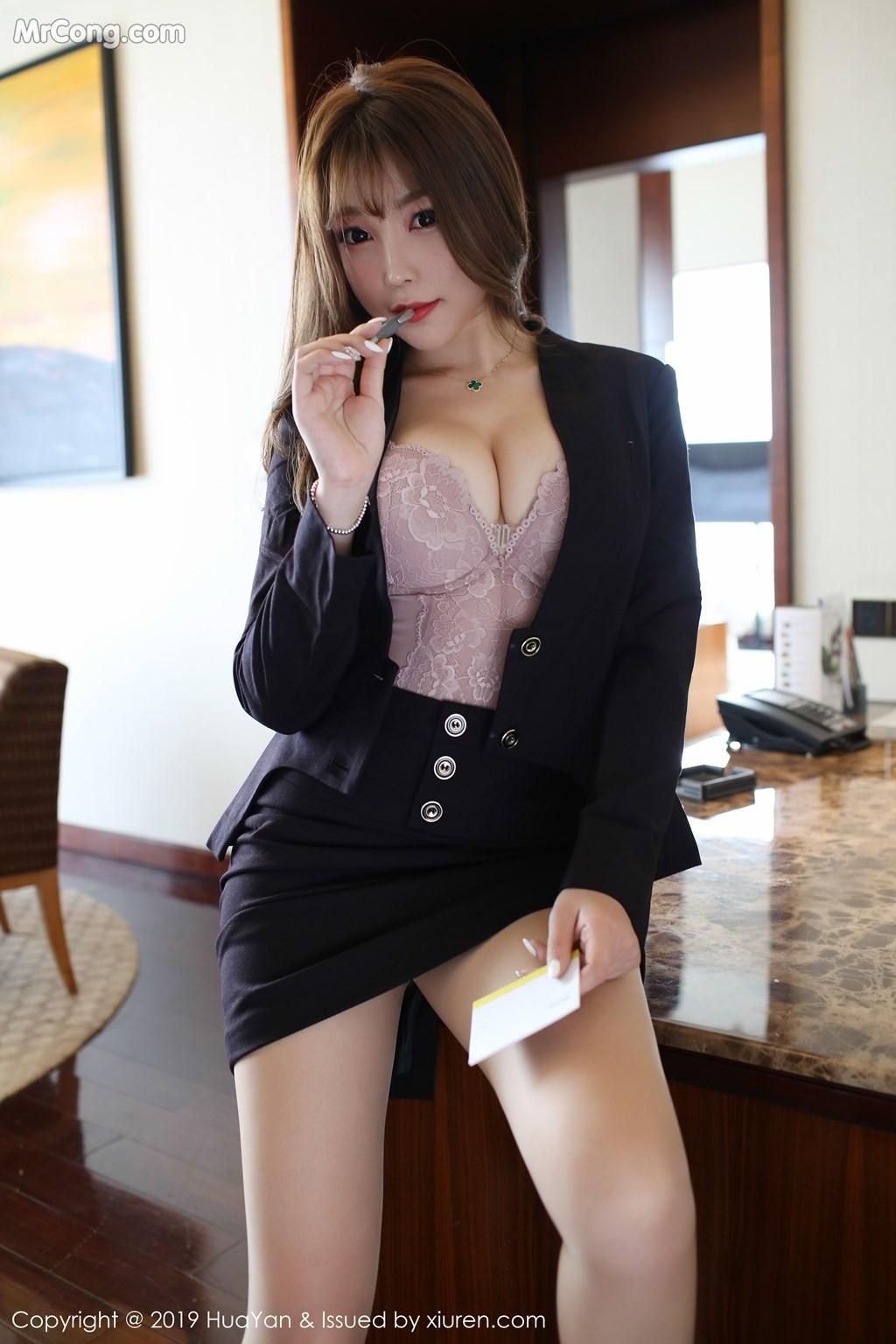 Image HuaYan-Vol.069-Booty-Zhizhi-MrCong.com-007 in post HuaYan Vol.069: Booty (芝芝) (54 ảnh)