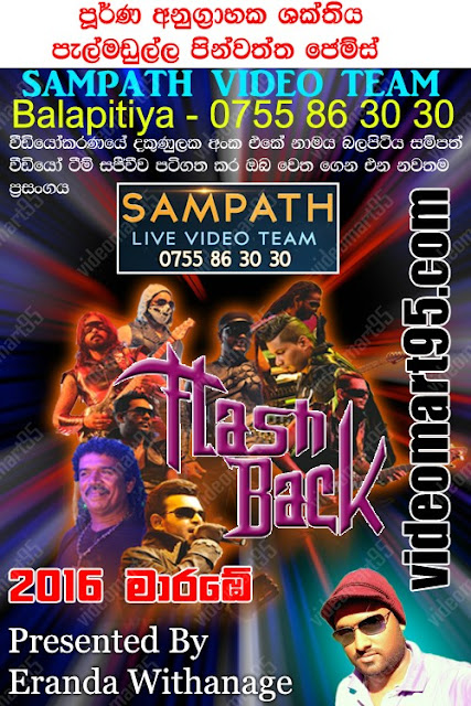 FLASH BACK LIVE AT MARAMBE 2016-05-02