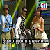 [Comedy] Kdey Srolanh jamPus NeakRum Kar Ngear