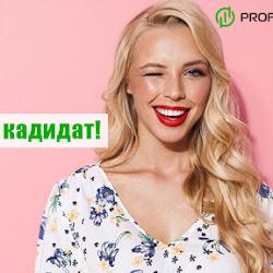Кандидаты: Ecodeposit Limited – 24% чистой прибыли за 4 дня!