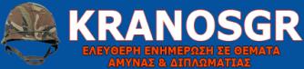 KranosGR