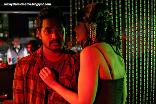 images of i love me film