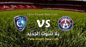 نتيجه  مباراة الهلال والعدالة اليوم السبت بتاريخ 15-08-2020 في الدوري السعودي