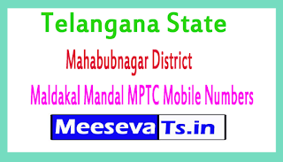 Maldakal Mandal MPTC Mobile Numbers List Mahabubnagar District in Telangana State