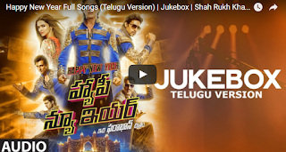 Happy New Year Full Songs (Telugu Version) | Jukebox | Shah Rukh Khan, D...