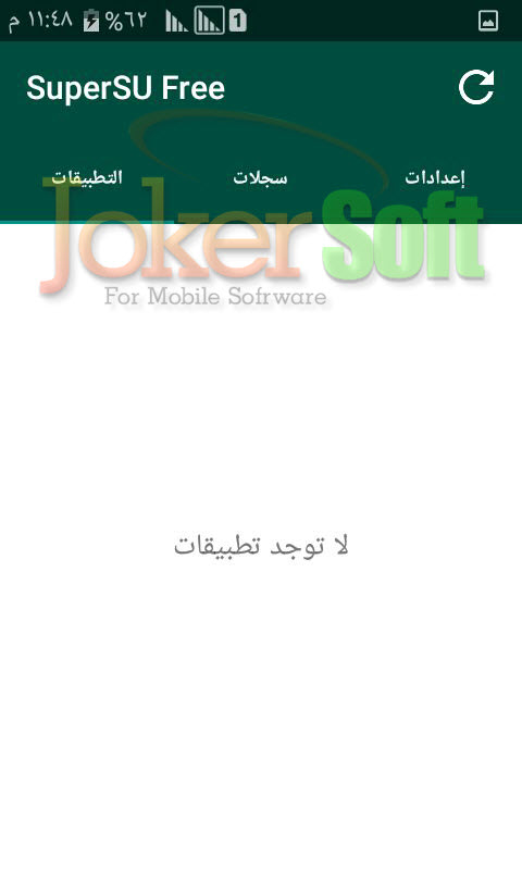 J111f Root File Free Download