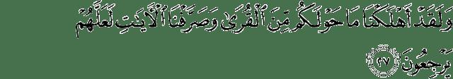 Surat Al-Ahqaf ayat 27