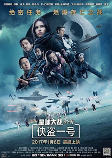 Rogue One A Star Wars Story International Poster 13