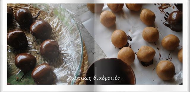 Τρουφάκια με φυστικοβούτυρο