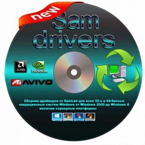 SamDrivers 17.2.2 (2017) Latest Version Download
