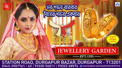 jewellery garden pvt ltd- https://www.facebook.com/jewellerygardenpvtltd/