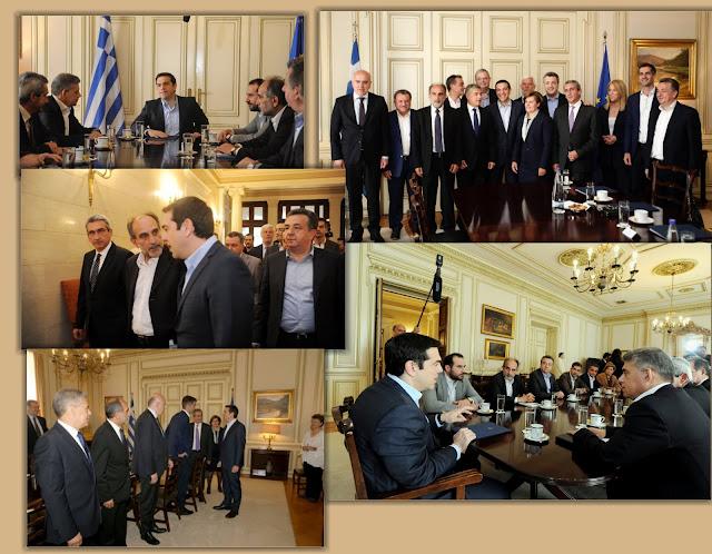 Συνάντηση του πρωθυπουργού με τους 13 Περιφερειάρχες