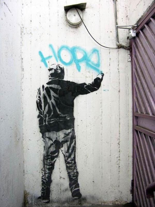 Уличные художники из Ирана. ICY и SOT 8