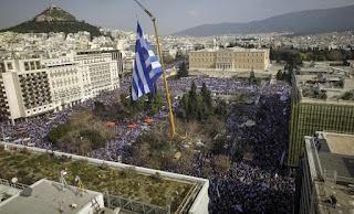 Και το Συλλαλητήριο της Αθήνας είναι πλέον ιστορικό