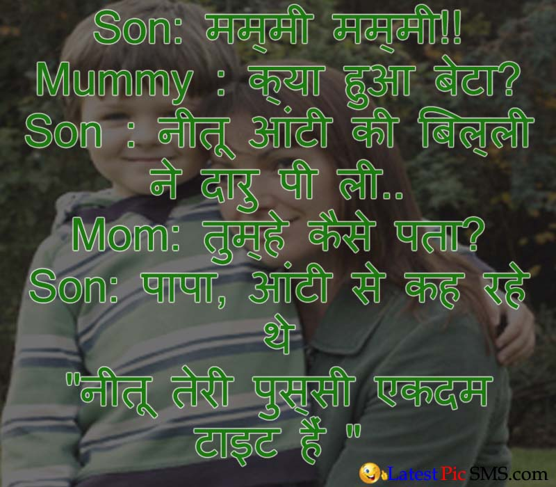 son mom funny joke photo quote