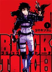 Black Torch Manga