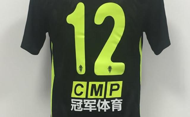 El Sporting ya tiene a su sponsor chino