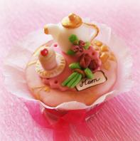Cupcakes de Amarenas