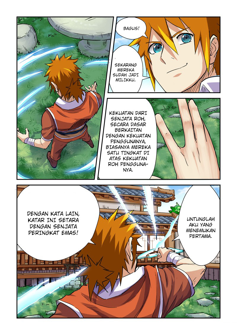 Tales of Demons and Gods Chapter 99.5