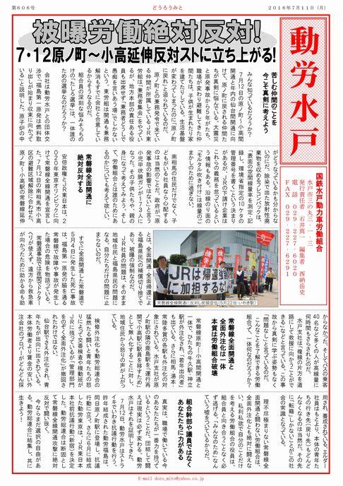 http://file.doromito.blog.shinobi.jp/9f5913a2.pdf