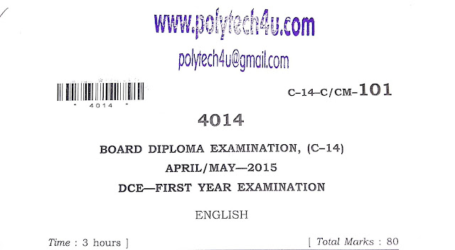 SBTET AP C-14 ENGLISH QUESTION PAPER 2015