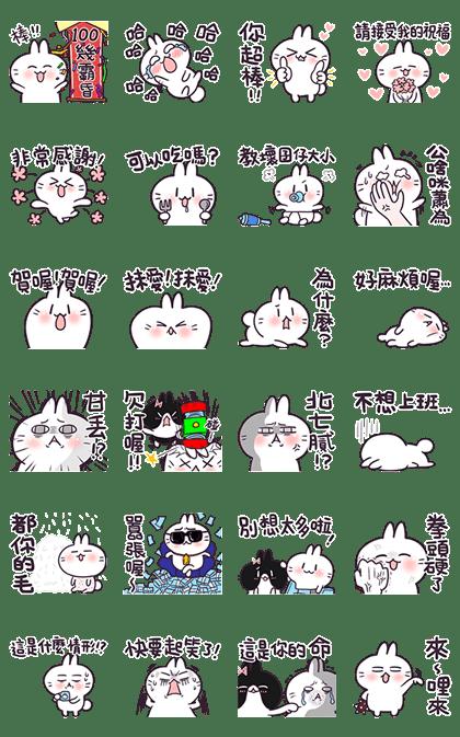 Bosstwo - Cute Rabbit Taiwanese Words 3