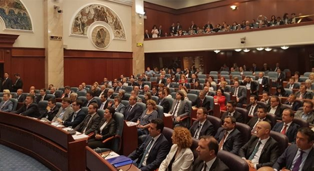 Albanian language use in Institutions approved by Macedonian Parliament