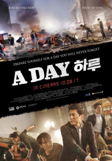 http://www.yogmovie.com/2017/12/a-day-haroo-2017-korean-movie.html