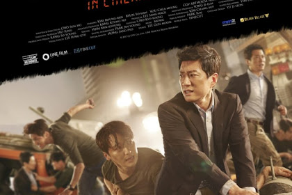 Sinopsis A Day / Haroo / 하루 (2017) - Film Korea