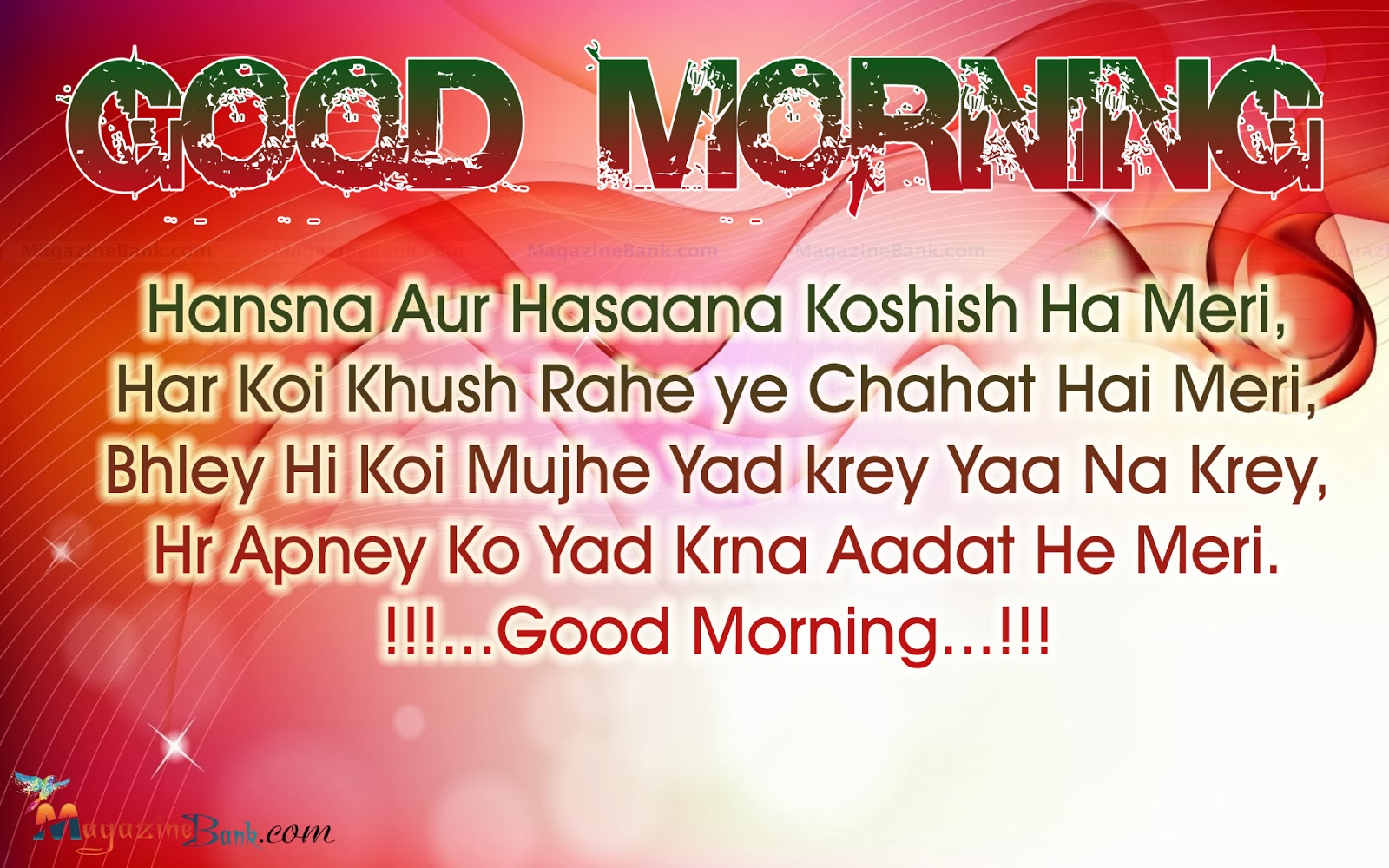 good morning poems in hindi - photo #21