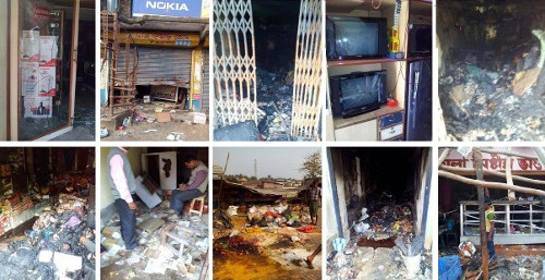 Islamic Fundamentalism in West Bengal - Attacks on Hindus by Islamists 2