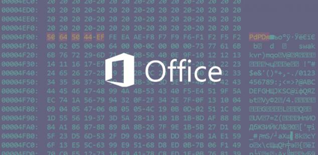 Esta vulnerabilidad en MS Office te ha puesto en peligro durante 17 años