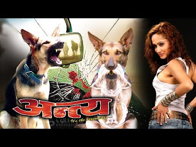 "Nepali Movie || ANTYA || ""अन्त्य"" Watch full movie"