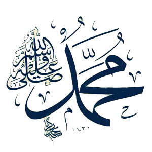 Salam Maulidur Rasul Beam