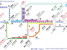 松本-上高地 乘鞍 白骨温泉: 松本電鐵~新島島巴士總站(新島々バスターミナル)