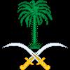 Logo Gambar Lambang Simbol Negara Arab Saudi PNG JPG ukuran 100 px